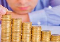 Центробанк разрабатывает поправки о запрете досрочного перевода пенсионных накоплений из одного пенсионного фонда в другой