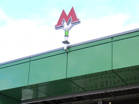Время закрытия метро в Москве может измениться