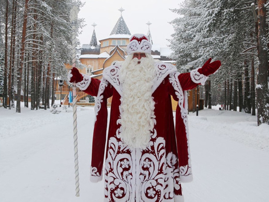 Российский Дед Мороз из Великого Устюга отмечает день рождения