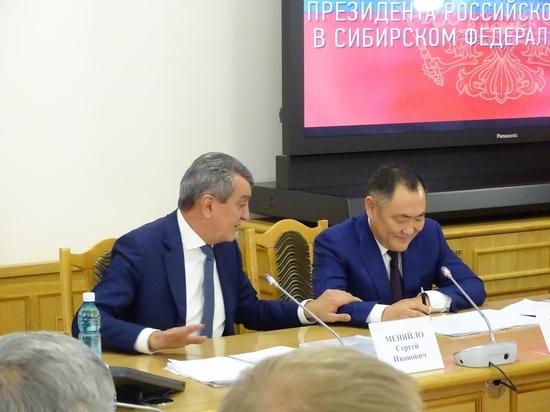 Несколько важных решений принял совет межрегиональной ассоциации «Сибирское соглашение» (МАСС), который прошел в Новосибирске 15 ноября