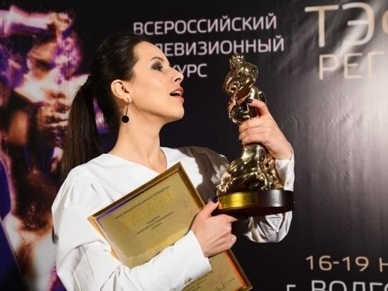 Победителей Всероссийского телевизионного конкурса «ТЭФИ-Регион» – 2019 определили в Волгограде