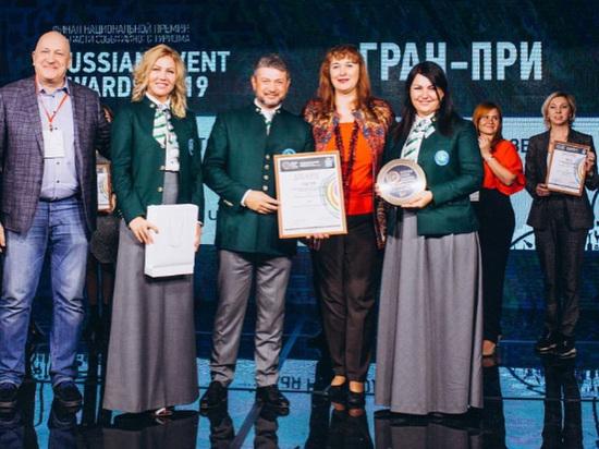 Детская регата в Чечне получила гран-при Russian Event Awards 2019
