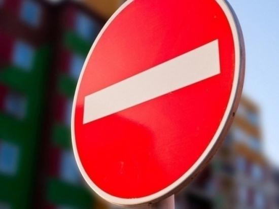 Из-за юбилея краевого избиркома перекроют движение в центре Краснодара