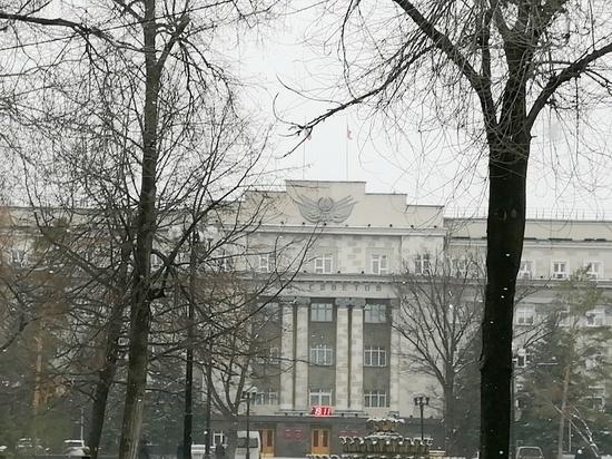 В руководстве Оренбургской области произошли кадровые изменения