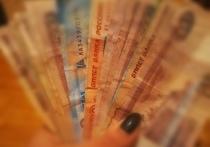 Москвичка обманула жителя Оренбурга и забрала деньги, которые предназначались не ей