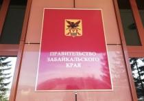Зампред правительства Забайкальского края Андрей Кефер назвал проект бюджета региона на будущий год устойчивым