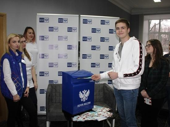 Мамы ярославских студентов получат к празднику открытки по почте