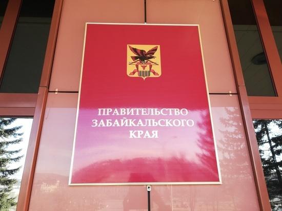 Власти Забайкалья не видят рисков в проекте бюджета на 2020 год