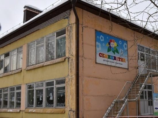 На воспитателя детсада в Кирове завели уголовное дело