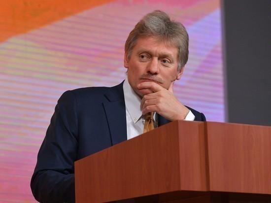 Песков анонсировал принятие документа на