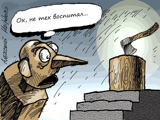 Крах образования в России: почему упал престиж профессии учителя