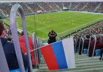 Британское издание Daily Mail снова опубликовало статью, в котором утверждает, что Россия лишится права на лучшие спортивные события в следующем году. К Олимпийским и Паралимпийским играм-2020 прибавилось участие Санкт-Петербурга в чемпионате Европы.
