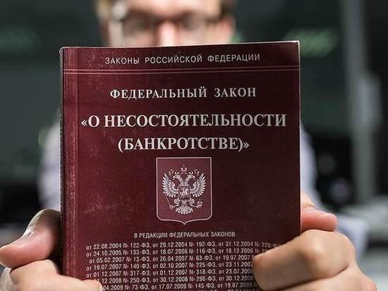 В Калмыкии увеличилось число персональных банкротств