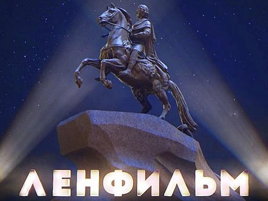 Кинематографисты Петербурга попросили Путина уволить главу «Ленфильма»