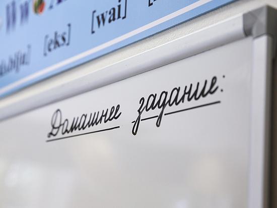 """Александр Асмолов: """"Опора на дрессуру детей, превращение их в зомби"""""""