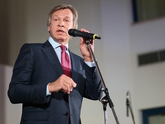 Пушков отреагировал на обещание Зеленского обсудить возвращение Донбасса