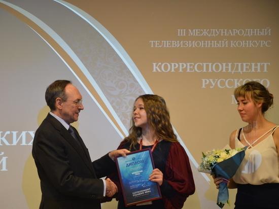 Русский мир сделает следующий год годом памяти и славы