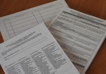 На переписи населения цифровые технологии практически заменят бумагу