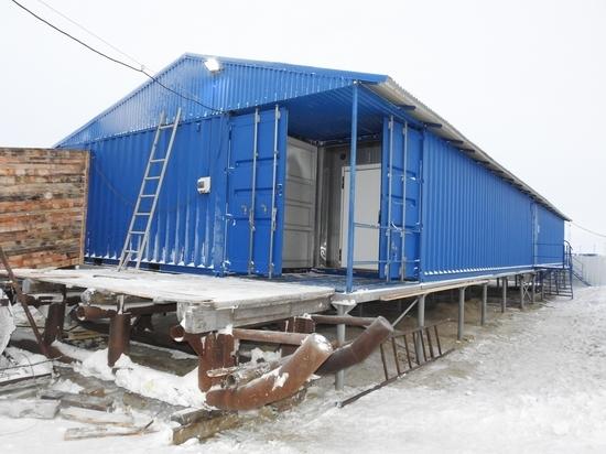 В Тазовском районе запустили новый убойный комплекс