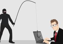 Как не стать жертвой дистанционного мошенничества