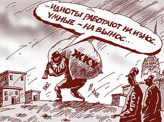 Целый дом в Прокопьевске дружно не платит квартплату