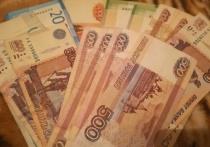 Пенсионерку из Оренбурга «развели» на деньги