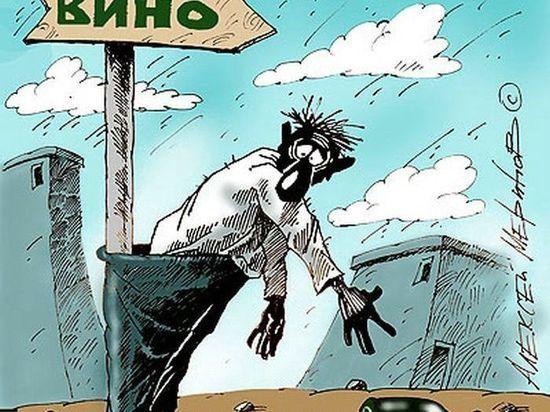 Статистика с бодуна: правда ли, что россияне стали меньше пить