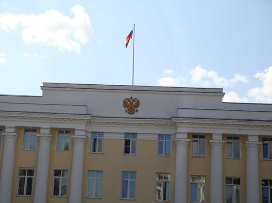 На финансирование команд в 2020 году закладывается 1,4 млрд рублей