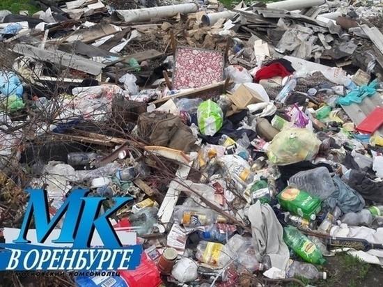 Житель Оренбурга жалуется на высокие тарифы за вывоз ТКО