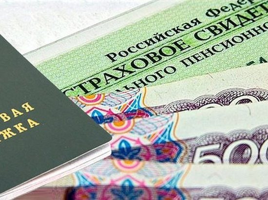 Оренбургская коллегия адвокатов не перечисляла пенсионные взносы за своего сотрудника