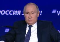 Путин пошутил, что его и чиновников «загнали на панель»
