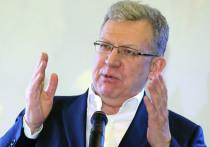 Кудрин поспорил с Орешкиным и Силуановым из-за триллиона рублей