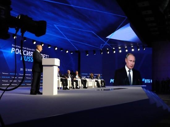 Путин рассказал о скромных доходах россиян