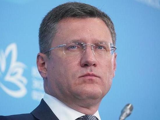 Россия и Украина начали обсуждать прямые поставки 15 млрд кубов газа