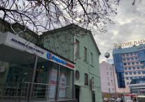 Москва вступила в самое простудное и самое опасное для здоровья время года