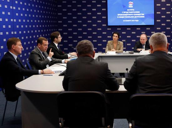 Екатерина Стриженова попеняла Медведеву на «чиновников в космосе»