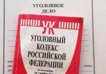 Калужский школьник придумал историю о своем похищении