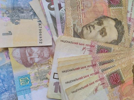 На Украине прекращены выплаты больничных и декретных