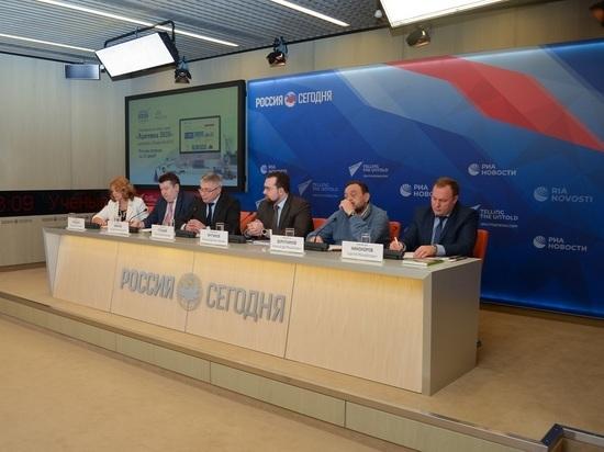 В основу развития Арктической зоны РФ положен социальный принцип