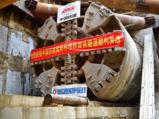 Китайские специалисты примут участие в транспортных проектах Москвы