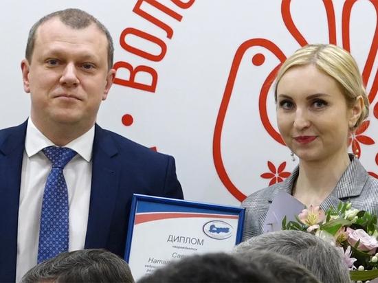 Лучшими госслужащими в Вологодской области стали женщины