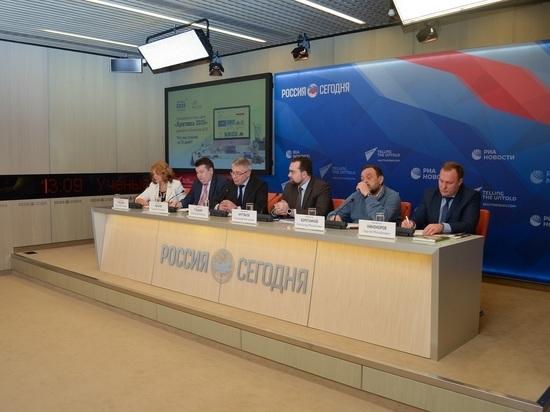 Итоги обсуждения стратегии «Арктика-2035» подвели в Москве