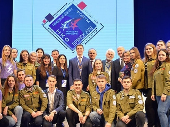 В Брянске обсудили социальное проектирование в НКО