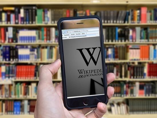 "Аналог ""Википедии"" покажут в Уфе"