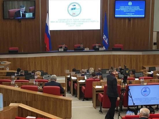 Депутаты Заксобрания ЯНАО приняли рекордный бюджет округа