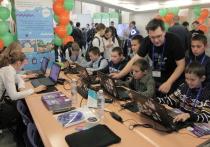 Состоялись XII Тюменский цифровой форум и выставка информационных технологий «ИНФОТЕХ-2019»