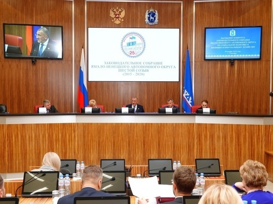 Депутаты высоко оценили соцнаправленность бюджета ЯНАО на 2020 год