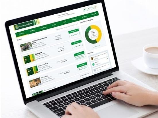 Россельхозбанк объявил финансовые результаты за 9 месяцев 2019 года по МСФО