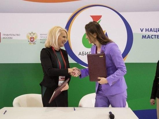 Финалистов чемпионата «Абилимпикс» пригласят на работу в Газпромбанк