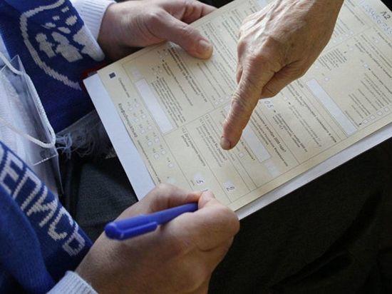 В Ленинском районе Воронежа стартовала подготовка к Всероссийской переписи населения